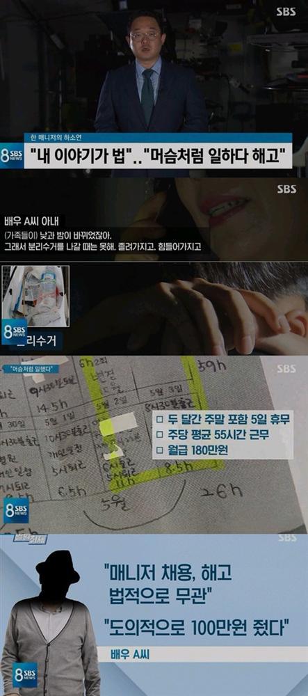 SBS bóc trần bê bối ông nội quốc dân Gia đình là số 1 Lee Soon Jae, Bộ Lao động phải vào cuộc điều tra-4