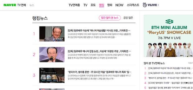 SBS bóc trần bê bối ông nội quốc dân Gia đình là số 1 Lee Soon Jae, Bộ Lao động phải vào cuộc điều tra-6