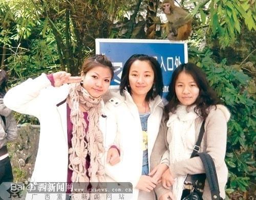 Thảm sát 3 chị em gái ở Trung Quốc: Gã hàng xóm nhẫn tâm sát hại 3 cô gái vô tội chỉ vì bế tắc trong cuộc sống với thủ đoạn dã man-1