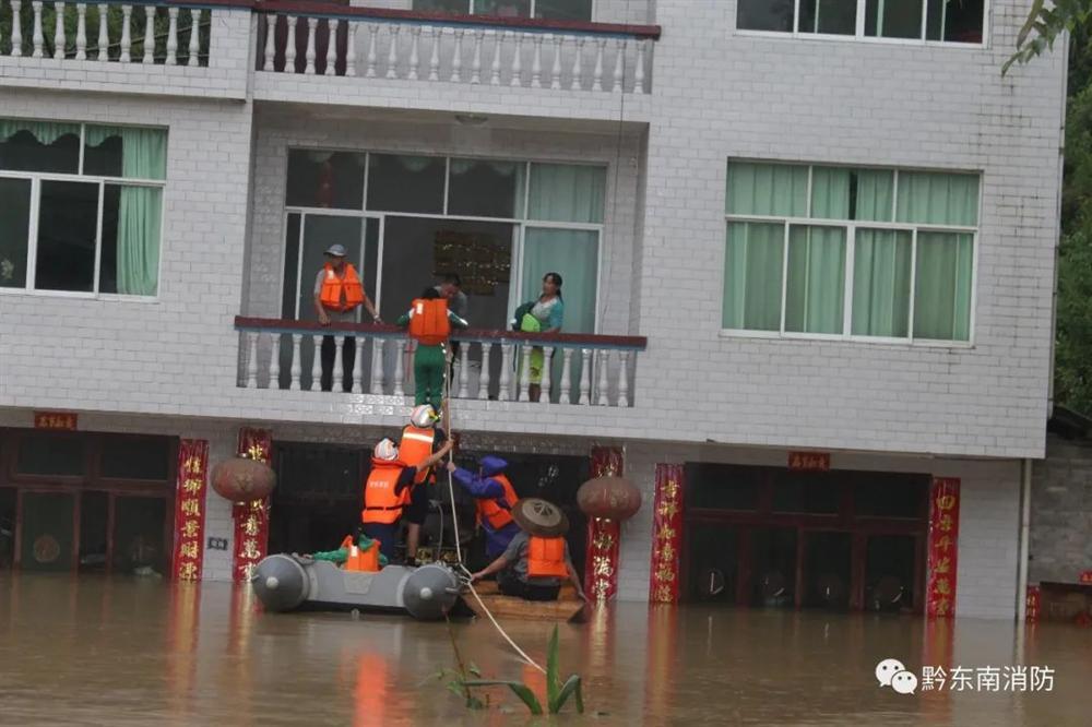 Những hình ảnh đáng sợ về cơn đại hồng thủy ở miền Nam Trung Quốc gây ra bởi những cơn mưa dai dẳng kéo dài hơn 30 ngày-15