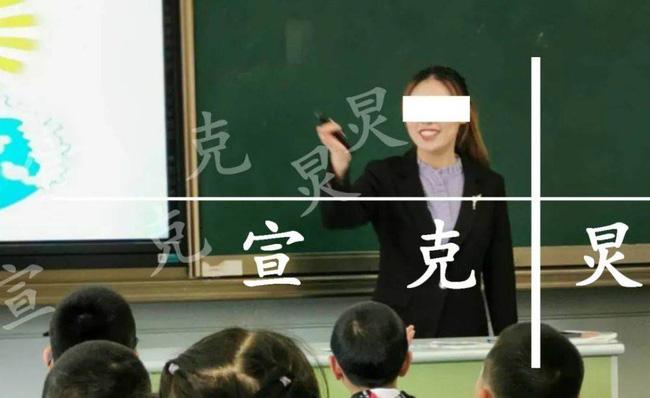 Vụ án mạng chấn động MXH Trung Quốc hiện tại: Thiếu gia giết vợ mới cưới dã man, tội ác hé lộ thân thế thật sự của hung thủ-1