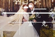 Vụ án mạng chấn động MXH Trung Quốc hiện tại: Thiếu gia giết vợ mới cưới dã man, tội ác hé lộ thân thế thật sự của hung thủ