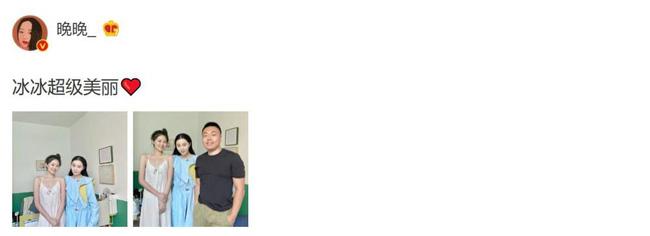Để mặt mộc tự nhiên chụp hình với hot girl mạng xã hội, Phạm Băng Băng lộ dấu hiệu lão hóa-3