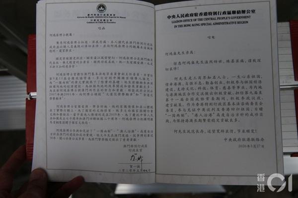 Hé lộ toàn bộ nội dung trong quyển sổ lưu niệm của Vua sòng bài Macau được gửi cho những người đến viếng tang lễ-5