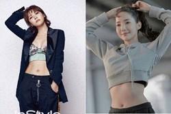 Nắm trong tay 7 siêu bí kíp giảm cân của các mỹ nhân xứ Hàn thì sớm thôi, body bạn sẽ chạm ngưỡng 0% mỡ thừa