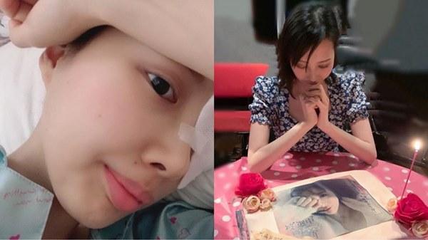Tế bào ung thư di căn khiến cô gái rối loạn cơ mặt, mắt không thể nhắm, sinh mệnh rút ngắn từng ngày-1