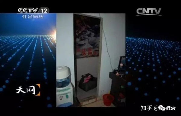 Vụ án mạng phòng 306 ở nhà khách Trung Quốc: Người đàn ông bị vợ bỏ ra tay sát hại phụ nữ quen trên mạng để trả thù đời-1