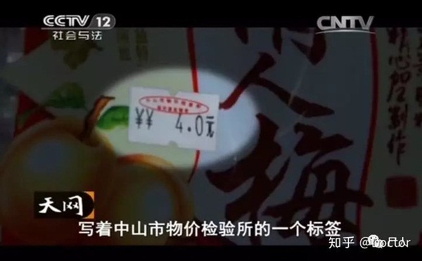 Vụ án mạng phòng 306 ở nhà khách Trung Quốc: Người đàn ông bị vợ bỏ ra tay sát hại phụ nữ quen trên mạng để trả thù đời-3
