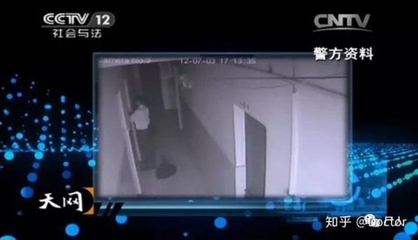 Vụ án mạng phòng 306 ở nhà khách Trung Quốc: Người đàn ông bị vợ bỏ ra tay sát hại phụ nữ quen trên mạng để trả thù đời-4