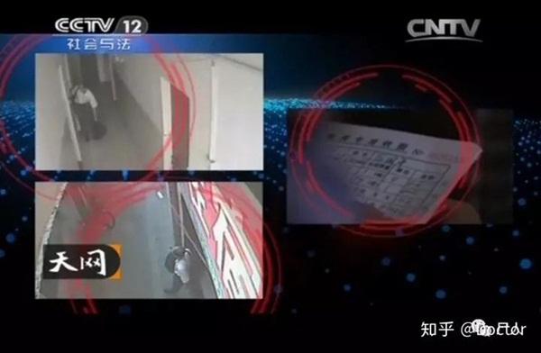 Vụ án mạng phòng 306 ở nhà khách Trung Quốc: Người đàn ông bị vợ bỏ ra tay sát hại phụ nữ quen trên mạng để trả thù đời-5