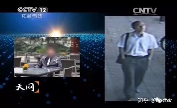 Vụ án mạng phòng 306 ở nhà khách Trung Quốc: Người đàn ông bị vợ bỏ ra tay sát hại phụ nữ quen trên mạng để trả thù đời-10