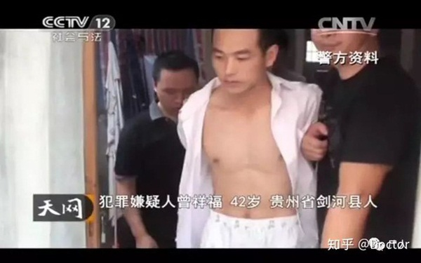Vụ án mạng phòng 306 ở nhà khách Trung Quốc: Người đàn ông bị vợ bỏ ra tay sát hại phụ nữ quen trên mạng để trả thù đời-11