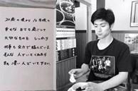 Xót xa trước bức thư gửi tuổi 30 của Miura Haruma được người hâm mộ chia sẻ lại: 'Bạn có đang sống hạnh phúc?'