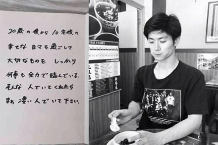 Xót xa trước bức thư gửi tuổi 30 của Miura Haruma được người hâm mộ chia sẻ lại: