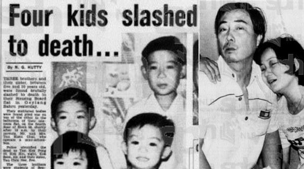 Vụ án ám ảnh suốt 40 năm ở Singapore: 4 đứa trẻ bị sát hại đúng dịp năm mới, thiệp mừng gây lạnh gáy từ hung thủ mà ai cũng biết-2