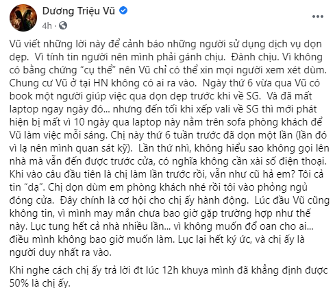 Bị trộm đồ ngay trong nhà, Dương Triệu Vũ công khai luôn danh tính nghi phạm khiến ai nấy đều phải đề phòng-1