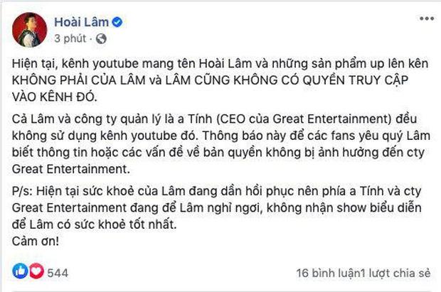"""Hoài Lâm bức xúc chia sẻ rồi xoá vội status Kênh Youtube mang tên mình nhưng lại không được quyền sử dụng"""", chuyện gì đây?-3"""