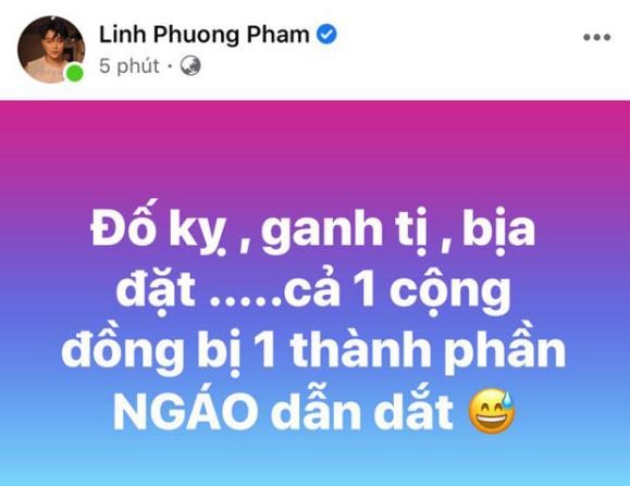 Titi (HKT) nói về tin đồn tình ái với Nhật Kim Anh, gọi người tố mình là thành phần ngáo-1