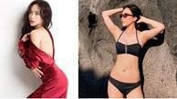 Diệu Nhi: 'Tôi chăm tập gym, yoga để dễ mặc đồ bó sát cơ thể'