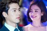 Song Hye Kyo chính thức phản hồi về tin đồn hẹn hò Hyun Bin do truyền thông Trung Quốc đăng tải-3