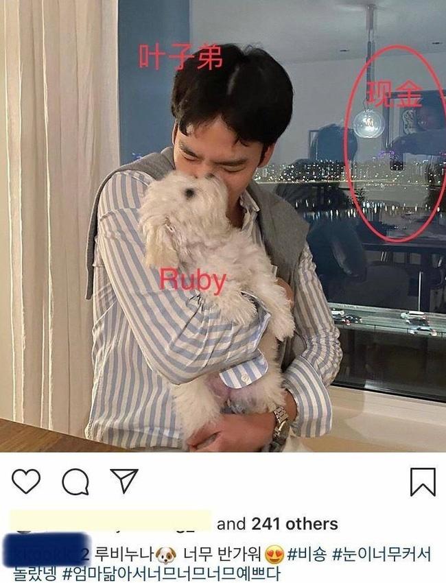 Song Hye Kyo vừa phủ nhận tin đồn tái hợp Hyun Bin, dân tình lại tìm ra danh tính chàng trai trong bức hình khiến nhiều người hiểu nhầm?-2