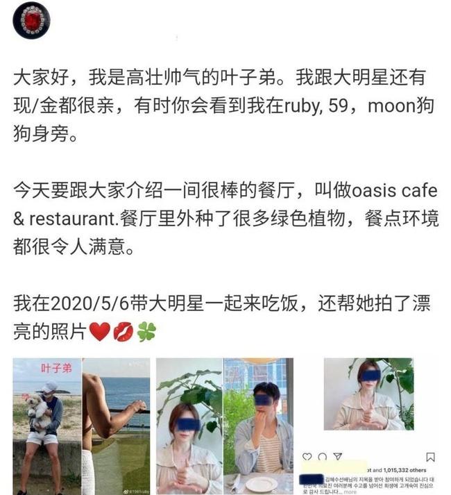 Song Hye Kyo vừa phủ nhận tin đồn tái hợp Hyun Bin, dân tình lại tìm ra danh tính chàng trai trong bức hình khiến nhiều người hiểu nhầm?-3