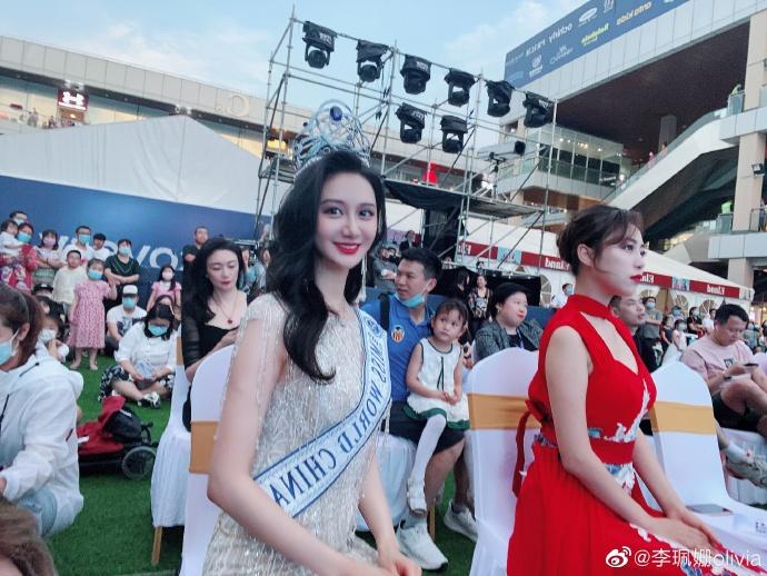 Diễn áo tắm giữa phố và sự bát nháo của cuộc thi hoa hậu ở Trung Quốc-2