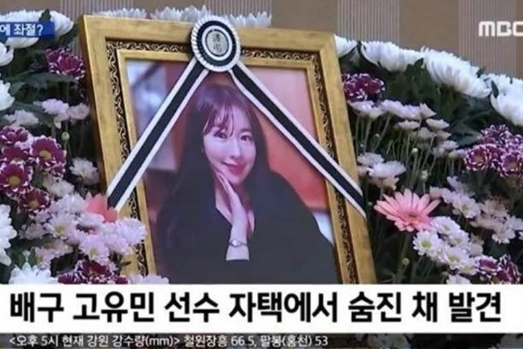 Cựu VĐV bóng chuyền Hàn Quốc tự tử ở tuổi 25-1