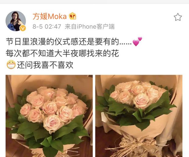 Bà xã hotgirl bị tố nằm trong lò luyện cưới đại gia, Quách Phú Thành nổi giận khiến gia đình tan vỡ?-1