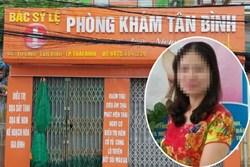 Vụ bà nội tiêm thuốc diệt chuột vào sữa đầu độc cháu ở Thái Bình: Từng khóc lóc nói 'giá có thể mang bệnh, đau đớn thay cho cháu'