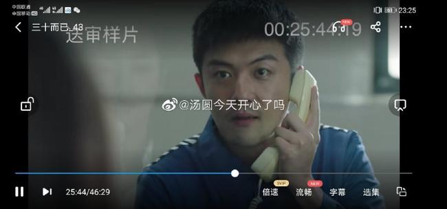 Phim hot 30 chưa phải là hết: Cố Giai - Đồng Dao hé lộ mối quan hệ thực sự với trà xanh, tát đến mức sưng mặt phải sơ cứu gấp-2
