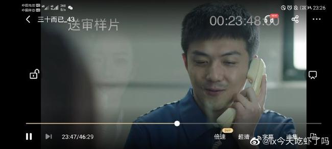 Phim hot 30 chưa phải là hết: Cố Giai - Đồng Dao hé lộ mối quan hệ thực sự với trà xanh, tát đến mức sưng mặt phải sơ cứu gấp-1