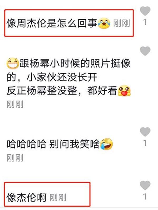 Netizen xôn xao trước phát hiện con gái Lưu Khải Uy - Dương Mịch không giống bố mẹ mà lại hao hao Châu Kiệt Luân-4