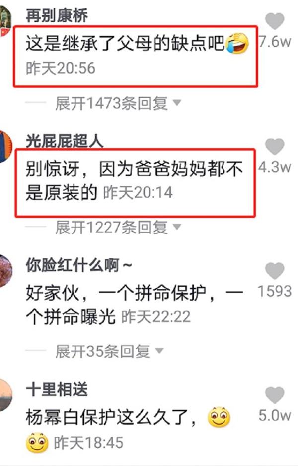 Netizen xôn xao trước phát hiện con gái Lưu Khải Uy - Dương Mịch không giống bố mẹ mà lại hao hao Châu Kiệt Luân-5