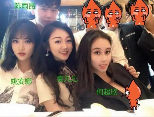 Công chúa út Vua sòng bài Macau hội ngộ dàn rich kid Trung Quốc, nghi vấn dấn thân vào showbiz cùng hội chị em giới siêu giàu-1