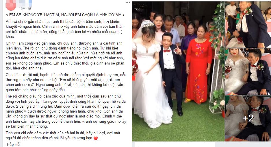 Đám cưới cổ tích của chàng trai khuyết tật và cô gái xinh đẹp: Tình yêu chỉ cần cảm xúc thật của cả hai là đủ!-1
