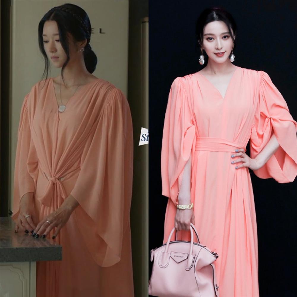 Lấn lướt cả Nữ hoàng sang chảnh Phạm Băng Băng khi đụng váy, đẳng cấp của Seo Ye Ji quả không đùa được đâu-1
