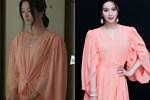 Lấn lướt cả 'Nữ hoàng sang chảnh' Phạm Băng Băng khi đụng váy, đẳng cấp của Seo Ye Ji quả không đùa được đâu