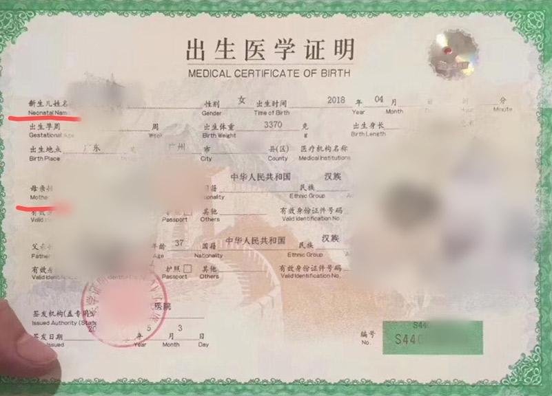 Chợ đen mua bán con nuôi ở Trung Quốc: Nơi các bé gái nông thôn bị bán rẻ làm con nuôi và bị xâm hại không thương tiếc-1