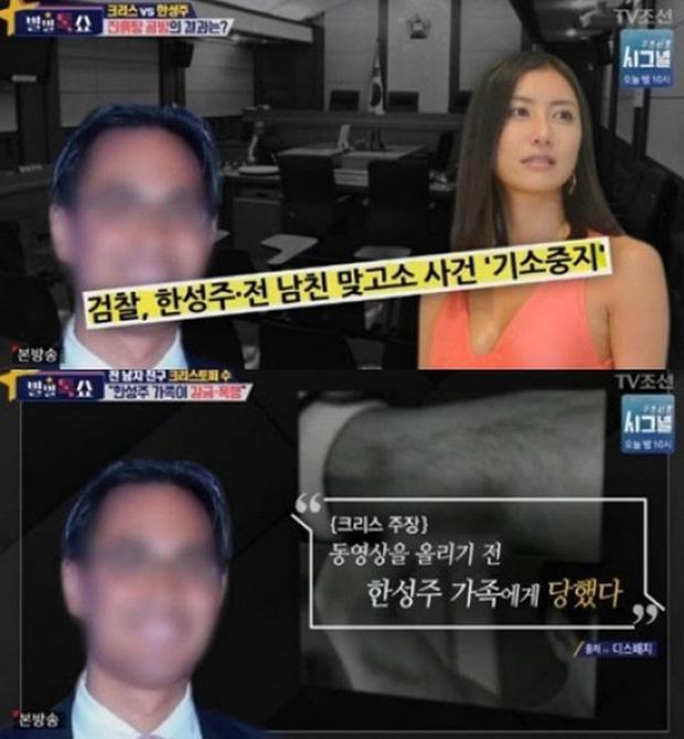 Dàn Hoa hậu, Á hậu bê bối nhất lịch sử Hàn Quốc: Từ bán dâm, phá thai đến đi tù, sốc nhất vụ sao Gia Đình Là Số 1 lộ băng sex-4