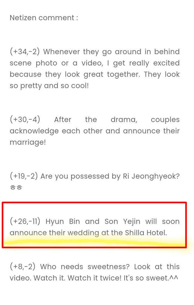 Xôn xao thông tin Hyun Bin - Son Ye Jin sắp thông báo đám cưới, tiết lộ luôn địa điểm tổ chức hôn lễ-1