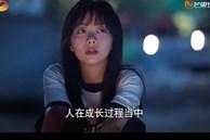 'Lấy danh nghĩa người nhà' preview tập 20: Đàm Tùng Vận say khướt, lo lắng cầu xin anh nhỏ Trương tân Thành 'đừng đi'