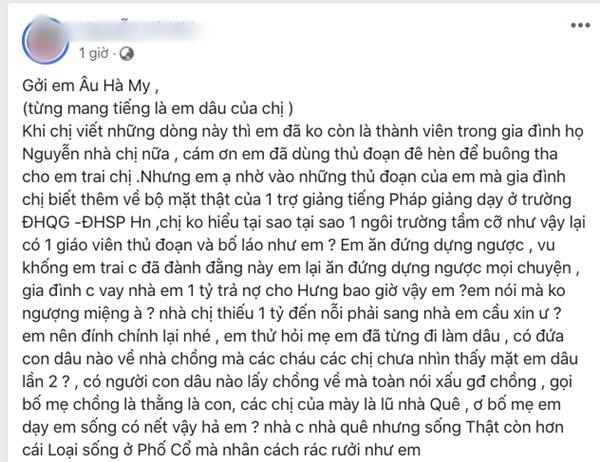 Loạt tin nhắn Âu Hà My từng rất tình thương mến thương với mẹ Trọng Hưng, phản pháo lời cáo buộc từ chị chồng-1