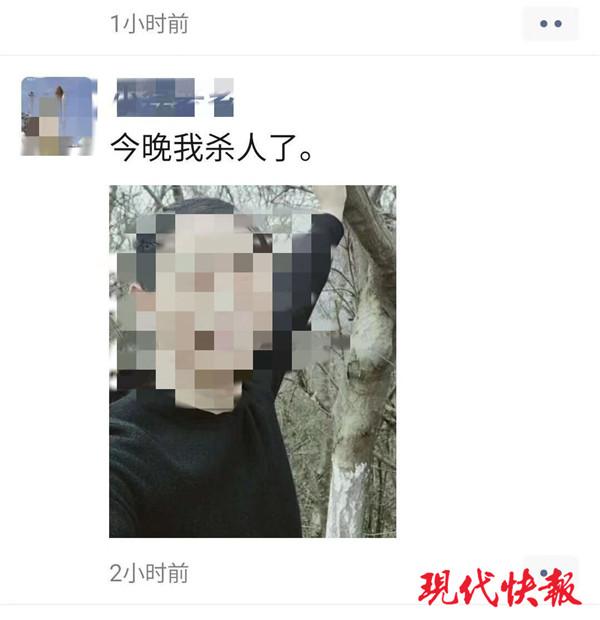 Án mạng chấn động MXH hôm nay: Sau khi liên tiếp dùng đá cứng đánh bạn gái tử vong, gã thanh niên đăng dòng trạng thái gây ám ảnh-1