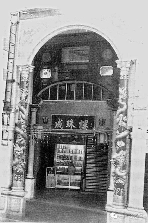 Hai mẹ con mất tích bí ẩn trong thang máy, chuyến xe buýt về cõi âm và loạt truyền thuyết đô thị gây ám ảnh Trung Quốc hàng chục năm qua-5