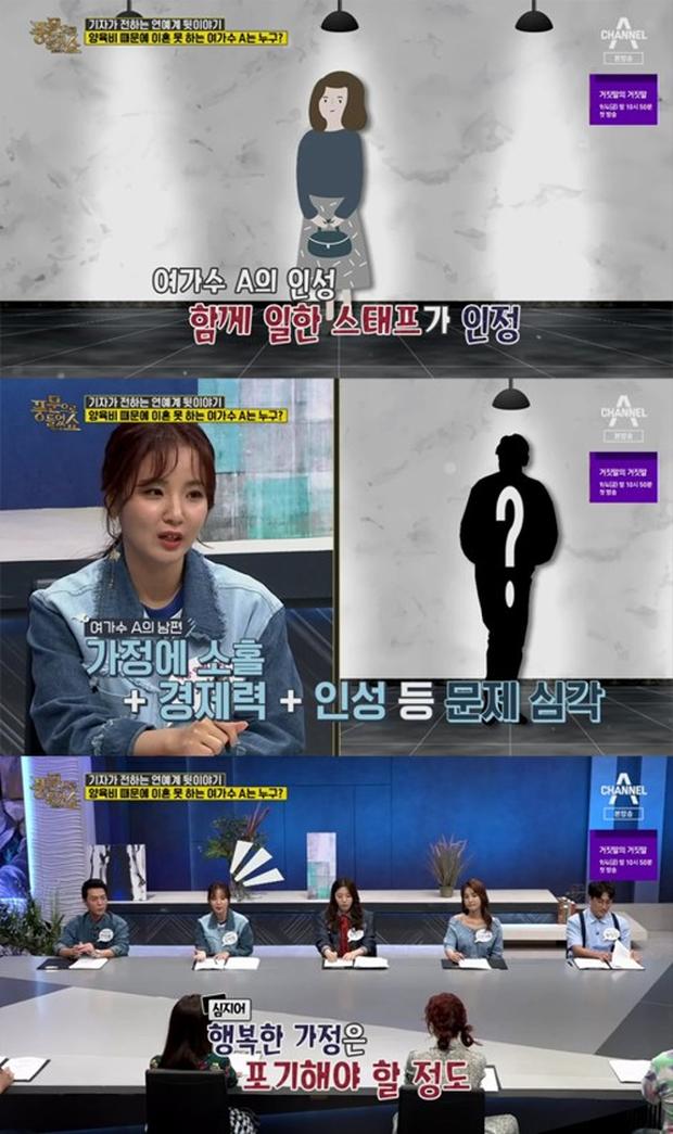 Dàn minh tinh nhận kết đắng vì lấy chồng siêu giàu: Á hậu sống như giúp việc trong gia tộc Samsung, quốc bảo xứ Hàn tự tử hụt-7