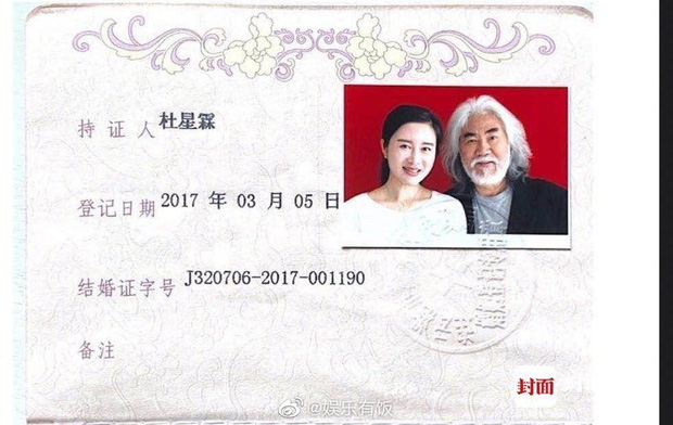 Đạo diễn Tân Tây Du Ký U70 lên chức bố với tiểu tam kém 31 tuổi, drama ngoại tình rúng động năm xưa hot trở lại-5