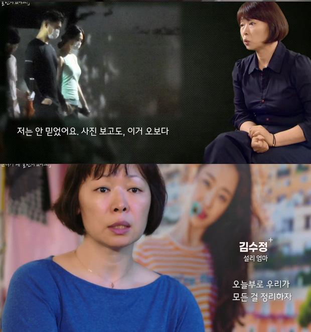 Sao châu Á tự tử vì tình: Mẹ Sulli hé lộ câu chuyện gây tranh cãi, cái chết của minh tinh Cô Dâu 8 Tuổi còn quá nhiều bí ẩn-2