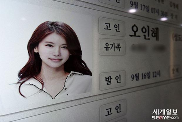 Tang lễ của nữ diễn viên Oh In Hye: Nụ cười trên di ảnh khiến công chúng xót thương, cảnh sát hé lộ kết quả điều tra đầu tiên-3