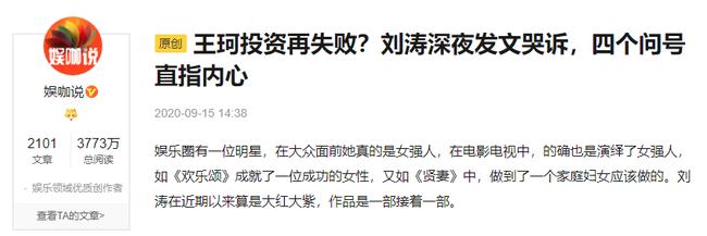 Mỹ nhân Thiên Long Bát Bộ Lưu Đào rơi vào cảnh tuyệt vọng khi chồng tiếp tục đầu tư thất bại, nợ nần chồng chất?-1